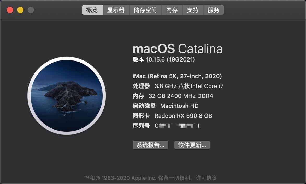 iMac201